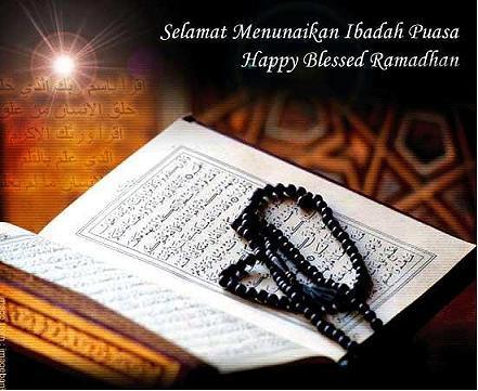 Ramadan 1429 H bagi ku